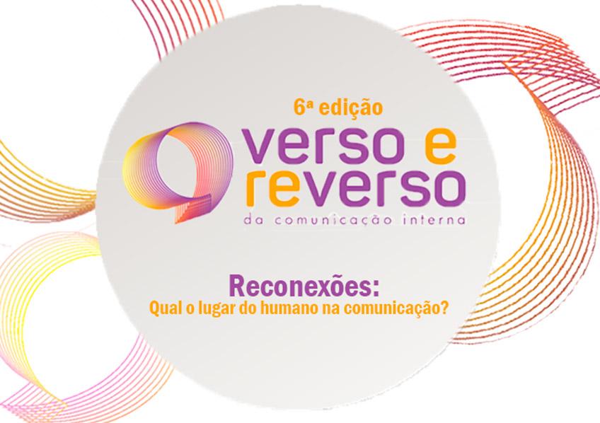 Quarta Revolução Industrial: workshop da Abracom promove reflexão para Comunicação Interna